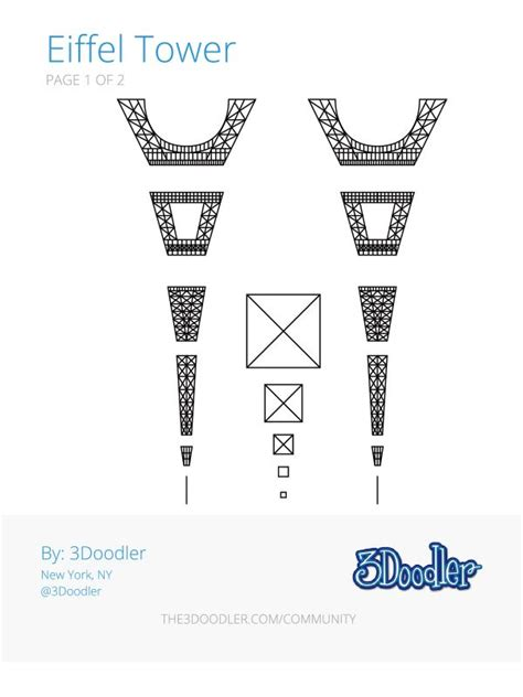 http the3doodler jp images template tem eiffeltower 1