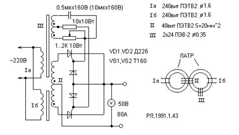 transformer schematic diagram circuit and schematics diagram