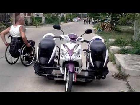 Lifter Mio Yamaha0602 mountain trike road wheelchair doovi