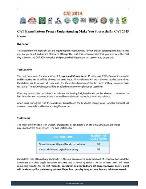 pattern of net exam 2015 cat exam pattern proper understanding make you successful
