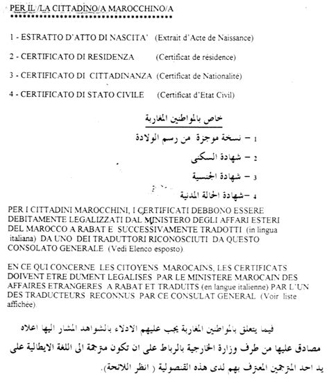 consolato nigeriano il matrimonio misto italia marocco procedura completa