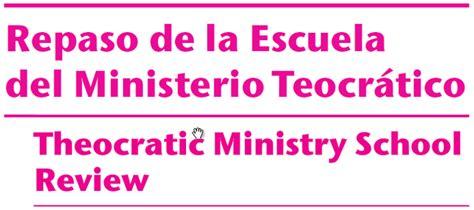 jw org programa de la escuela del ministerio del reino 2016 download referencias escuela del ministerio teocratico 2013