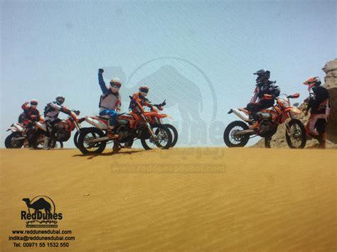 rent motocross bike ktm bike ride dubai ktm bike tour desert safari dubai
