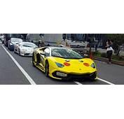Pikachu Lamborghini Aventador 50 Anniversario Is A V12