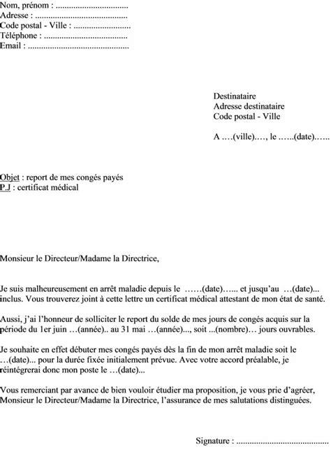 Demande De Permission Lettre Letter Of Application Modele De Lettre Pour Reprise De Travail Apres Arret Maladie