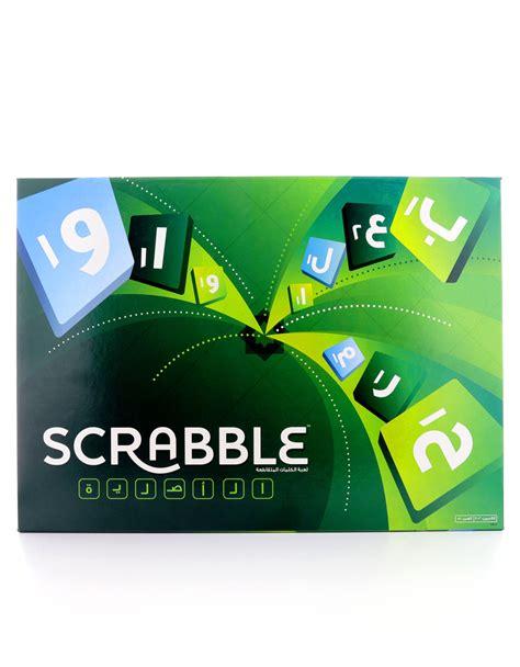 scrabble original scrabble original arabic puzzles