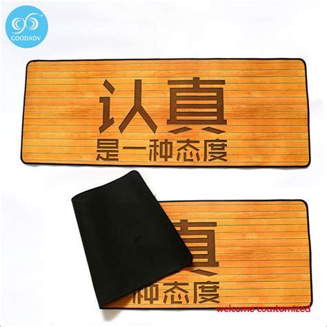 Custom Rubber Door Mats by Cheap Wholesale Anti Slip Doormats Comfortable