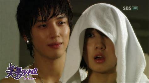 download mp3 closer ost to the beautiful you he s beautiful korean drama ost free download counnyasong