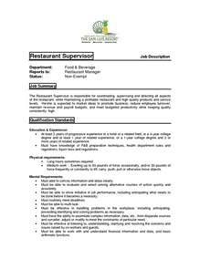 Restaurant Supervisor Resume Sample general manager supervisor sample restaurant management resume gallery