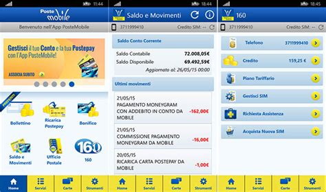 ricarica poste mobili official postemobile app gets a fairly large update