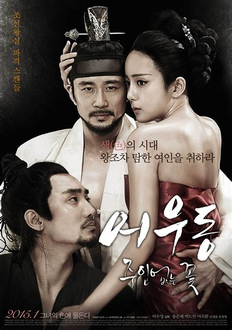 korean movie opening today 2015 01 28 in korea hancinema korean movies opening today 2015 01 29 in korea