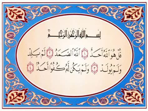 Mukjizat Surah Al Ikhlash abah ndut s 29 agar disenangi banyak orang dan