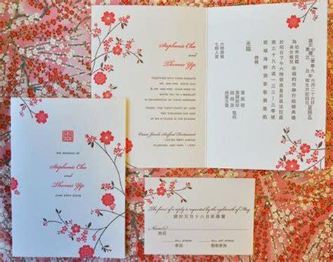 wedding invitation on wedding decor wedding and vintage