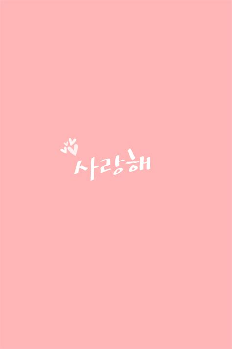 Wallpaper For Iphone Korean | cute pink iphone wallpapers wallpapersafari