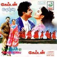download mp3 from tsk captain 1994 tamil mp3 songs download starmusiq