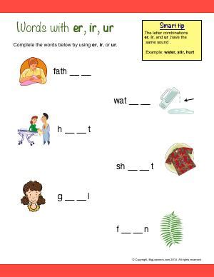 words with pattern er r controlled patterns second grade english worksheets