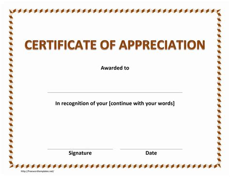 certificate of recognition templates certificate templates