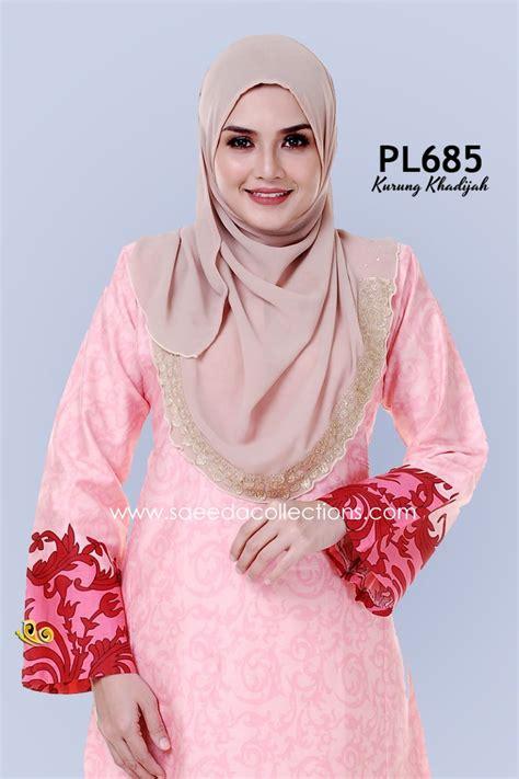 Baju Kurung Cotton Plus Size 2014 | baju kurung cotton plus size 2014 hairstylegalleries com