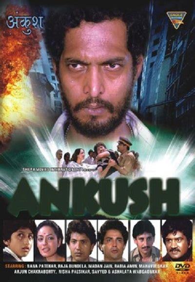 film hangout full movie streaming ankush 1986 full movie watch online free hindilinks4u to