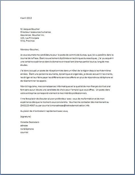 commis de bureau lettre de motivation commis de bureau lettre de motivation