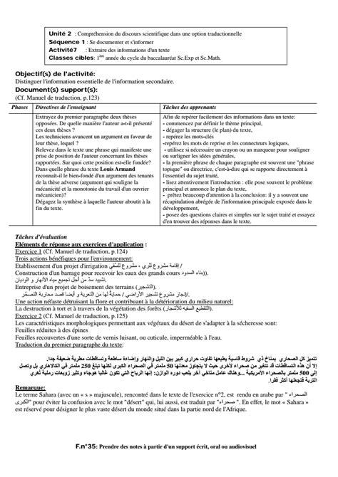 Programme de Traduction 1 Bac Science Exp - الملفات - باك دوك