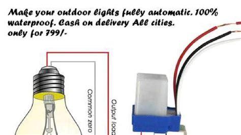 waterproof auto   photocell street light switch