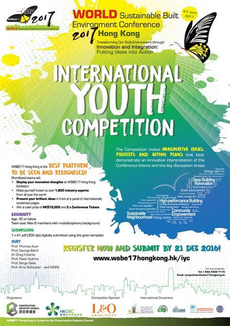 design competition hong kong 2016 wsbe17 hong kong international design competition e