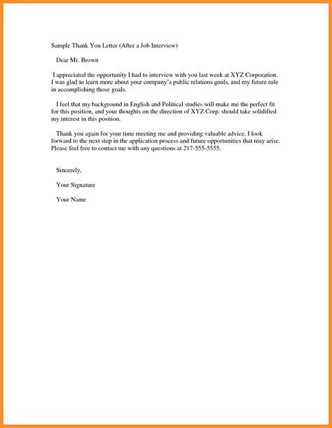 Thank You Letter For Project Manager thank you letter after project manager sle