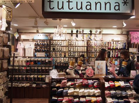 japanese sock store tutuanna and the sock trend of japan