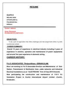 Electrical Apprentice Resume Sle by Health Resume Keywords Ebook Database