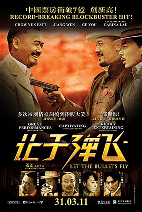 Let The Bullets Fly let the bullets fly rang zidan fei 2010
