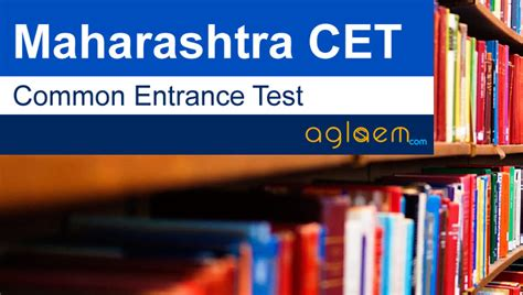 Maharashtra Entrance For Mba 2015 by Mht Cet Mh Cet Admit Card 2016 Here
