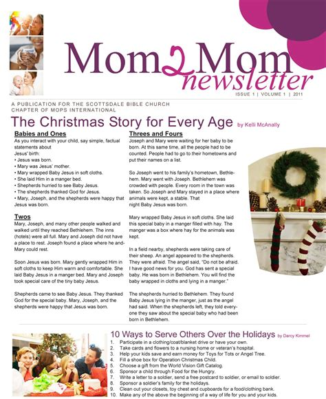alan and steph winter mops newsletter template