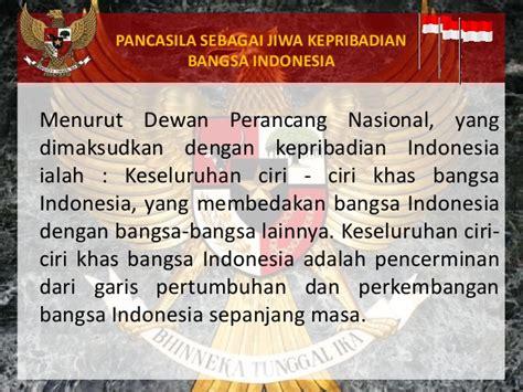 Pancasila Jiwa Indonesia pancasila sebagai jiwa bangsa indonesia stpp malang