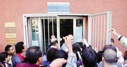 questura di varese ufficio stranieri i nuovi arresti in polizia nei guai per denaro e regali