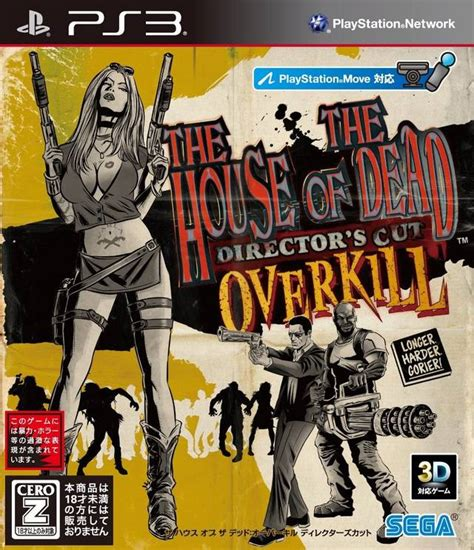 house of the dead overkill the house of the dead overkill extended cut box shot for playstation 3 gamefaqs