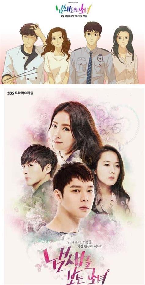 film korea webtoon korean dramas based on webtoons k drama amino