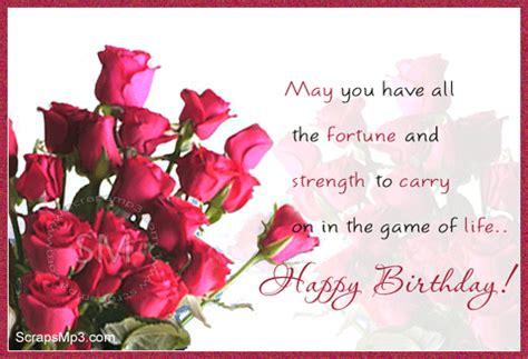 birthday  birthday   facebookorkut