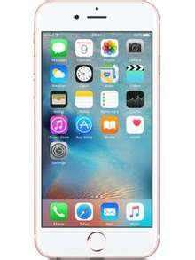 apple iphone 6s 32gb price specifications features at gadgets now