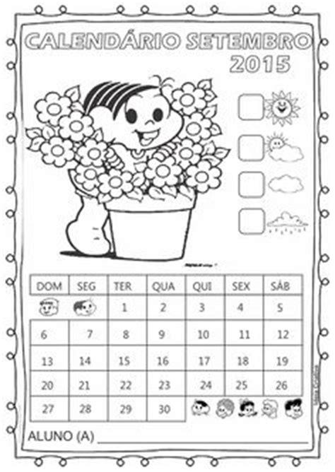 Calendario Agosto 2015 Para Imprimir Calend 225 Rios De Agosto 2015 Turma Do Pooh Para Colorir