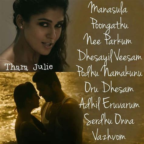 tamil movie song quotes images tamil love dp quotes tamil movie love quotes quotesgram