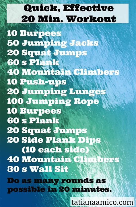 20 minute effective at home workout