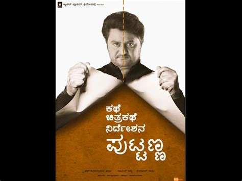 kannada new movies full 2016 bull bull challenging search results for 2016 new year images kannada super