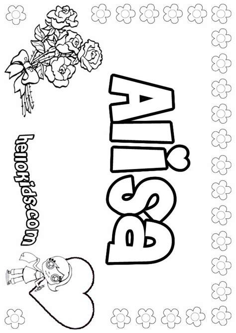 Alyssa Coloring Pages
