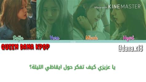 s day arabic subtitles s day don t be arabic sub