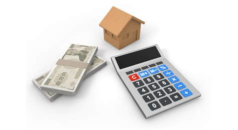 calculation of housing loan owned home money calculator passbook living calculation loan housing