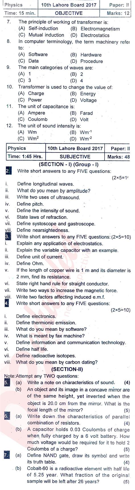 Bmat Past Papers Essay by Physics Subject Bise Lahore 10th Class Urdu Medium Past Papers