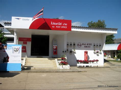 Post Office In by Postalatry Post Office In Pai Thailand