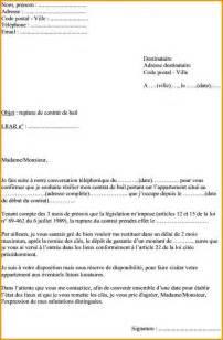 pr 233 avis contrat de location mod 232 le de lettre