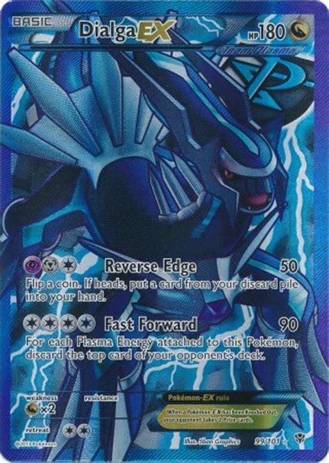 2 Dialga Ex Card dialga ex 99 101 ultra card center